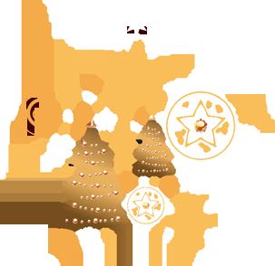 Израиль традиции подарки новый год